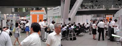 中小企業フォーラム写真-賑わい2-400.jpg